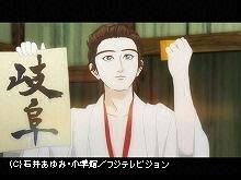 #7 2014年8月23日放送 信長を討て!
