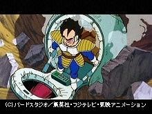 #8 いでよ神龍!サイヤ人ついに地球到着