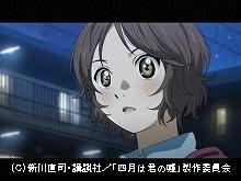 #6 2014年11月14日放送 帰り道