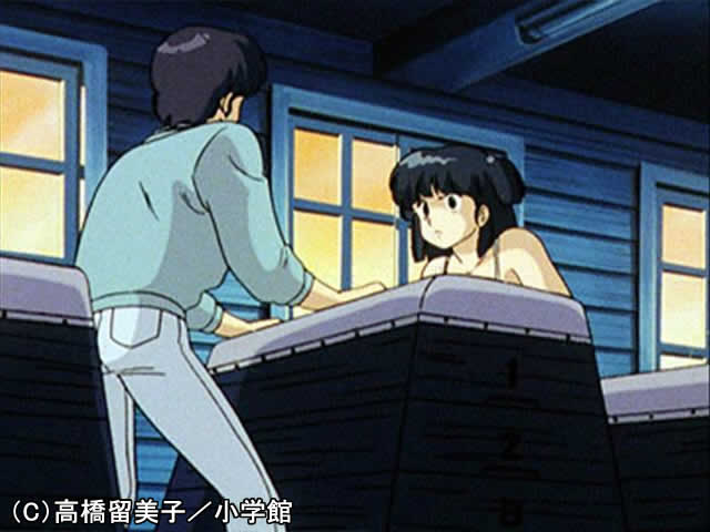 #54 裸でアタック!五代タジタジ誘惑作戦!!