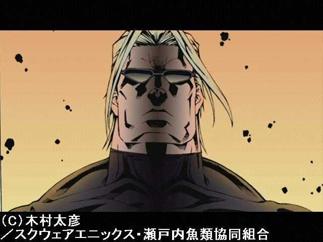 #10 鋼鉄の男