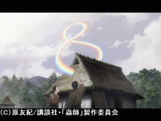 #7 雨がくる虹がたつ