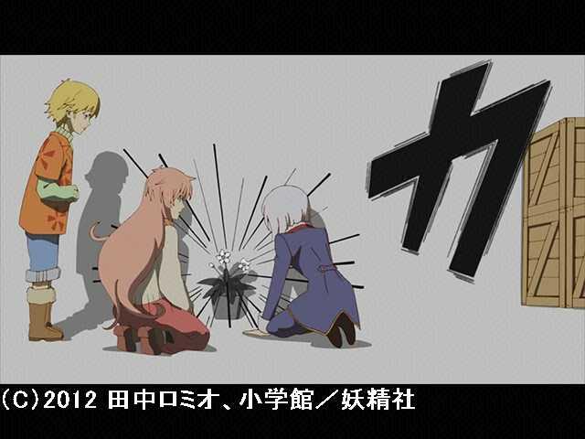 #4 妖精さんたちの、さぶかる episode2