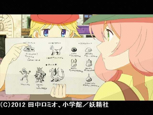 #6 妖精さんの、おさとがえり episode2