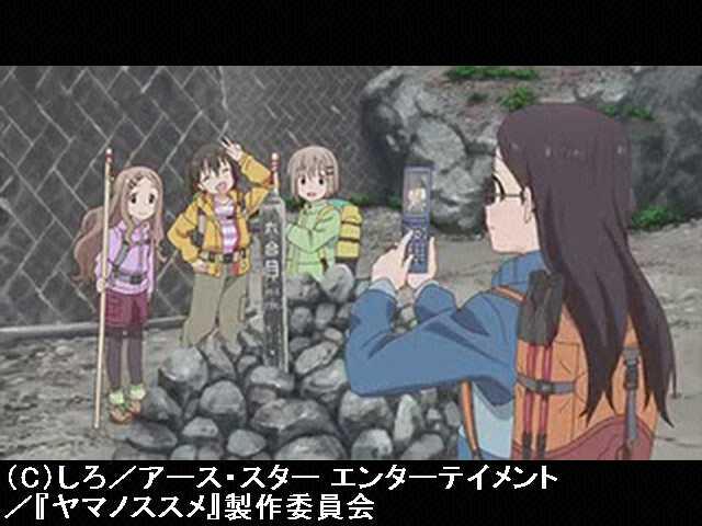 #9~10 初めまして、富士山/富士山って、甘くない・…