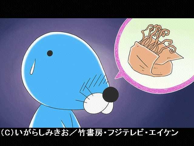 #4 2016/4/30放送 プレーリードッグくんはどこ?