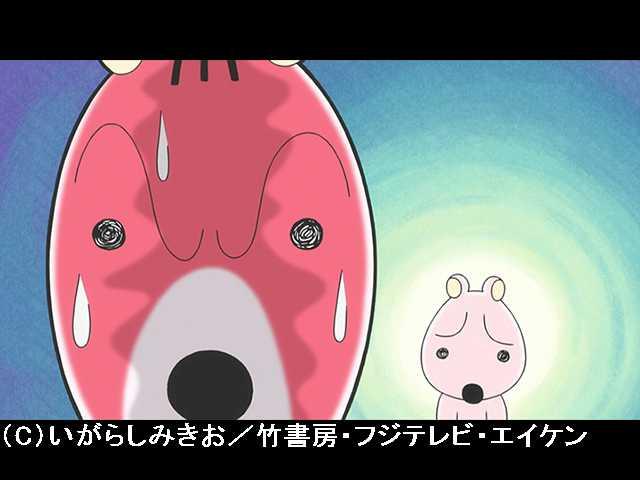 #76 2017/9/23放送 シマリスくんのライバル