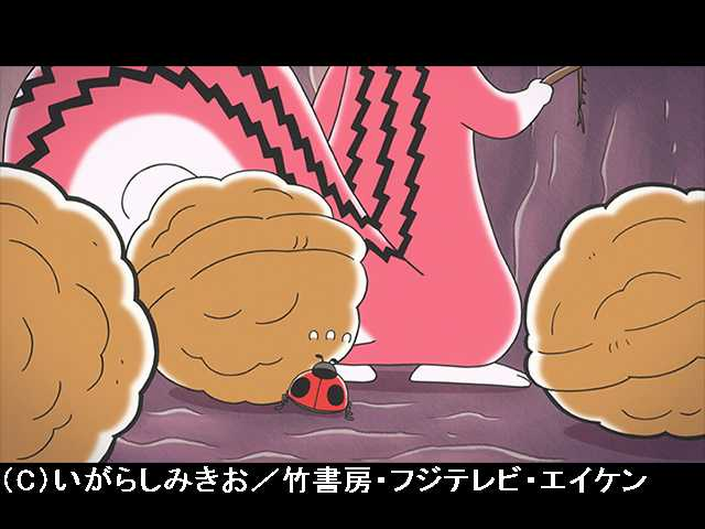 #91 2018/1/6放送 しあわせのテントウムシ