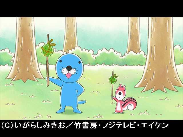 #104 2018/4/14放送 プレゼントのゆくえ
