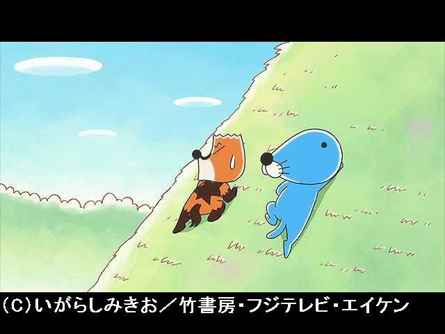 #127 2018/9/22放送 クズリくんと行こう