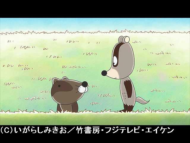 #136 2018/11/24放送 アナグマくんを怒らせろ