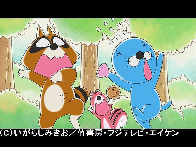 #139 2018/12/15放送 カシラとゴンゾ