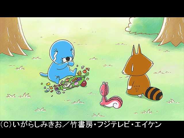 #166 2019/6/22放送 アライグマくんはカクレムシ