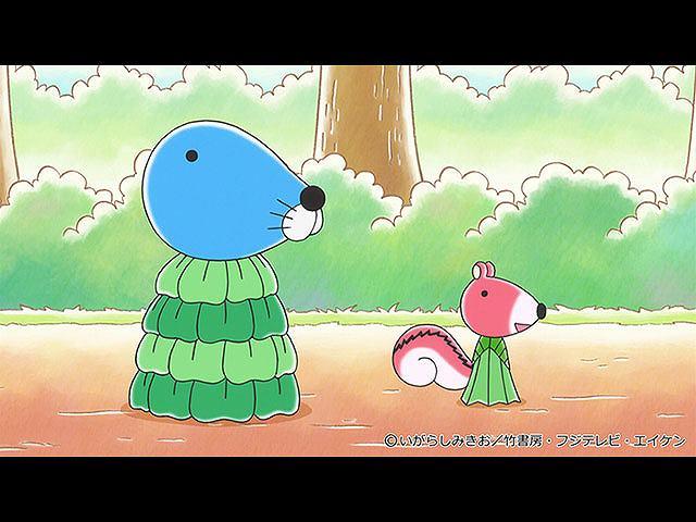 #208 2020/4/11放送 シマリスくんのクフ