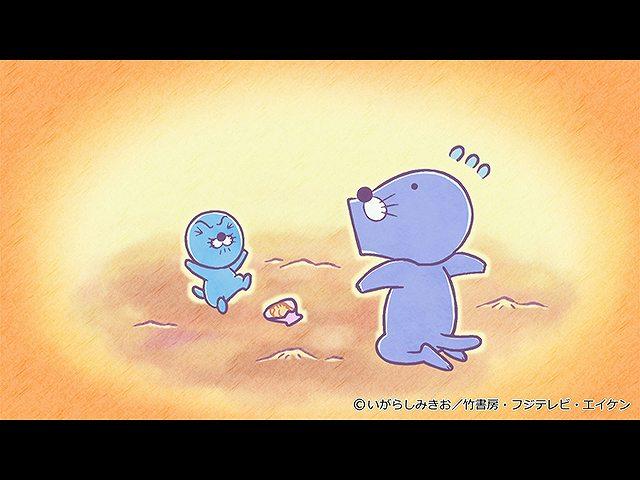 #224 2020/9/5放送 ぼのちゃん~イヤイヤなの?