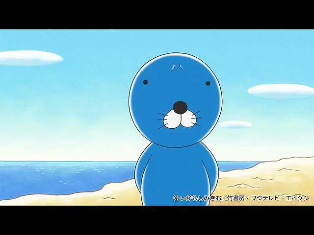 【無料】#169 2019/7/13放送 おとうさんが変だ