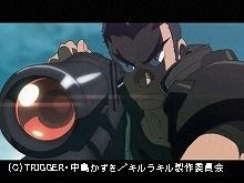第五話『銃爪(ヒキガネ)』