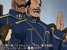 第13話 焔 vs 鋼