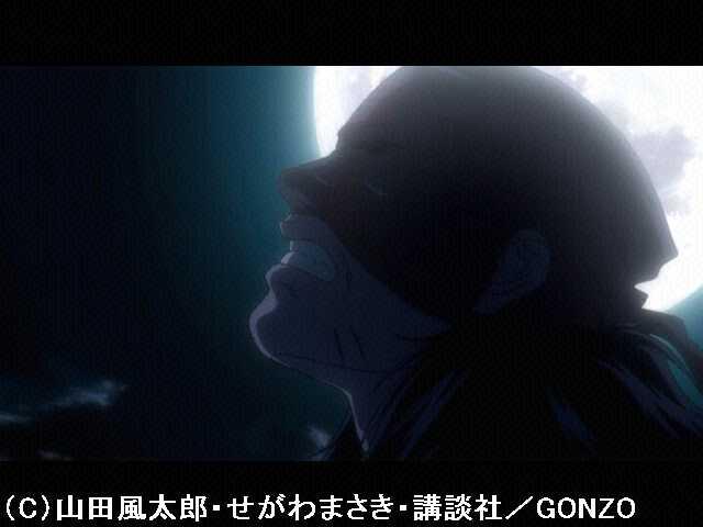 第17殺 昏冥流亡(こんめいるぼう)