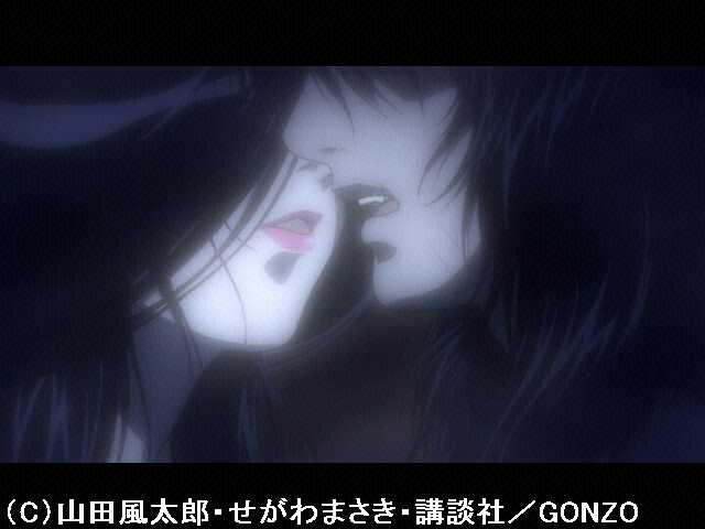 第19殺 猛女姦謀(もうじょかんぼう)