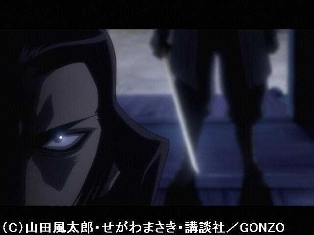 第22殺 鬼哭啾々(きこくしゅうしゅう)
