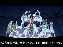#602 史上最悪の殺戮兵器!シノクニ