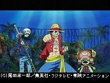 #626 消えたシーザー!海賊同盟出撃