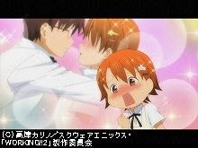 10品目 ケータイ無問題(モーマンタイ)