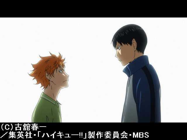 【無料】第1話 終わりと始まり