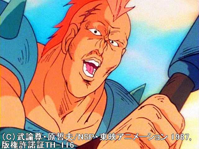 第19話 悪党ども!死への片道切符を用意しろ!!