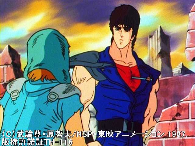 第31話 地獄の鉄仮面!北斗を名のる凶悪なる者よ!!