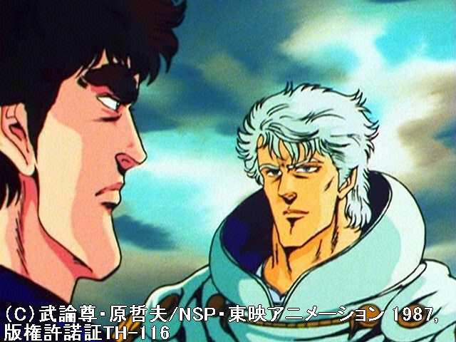 第73話 天狼星の男リュウガ!俺は乱世に虹をつかむ!…
