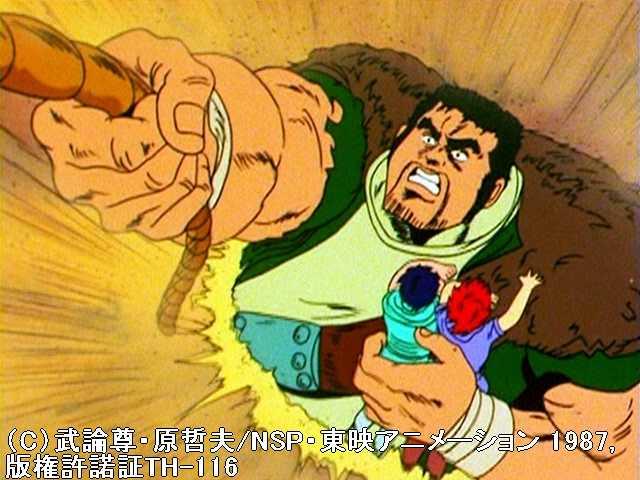 第95話 非情の砂地獄!死するフドウに救いの手は届く…