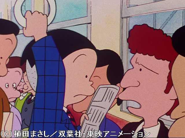 第2話 痛快!朝の電車は楽しいな/ひょうきん課長とハ…