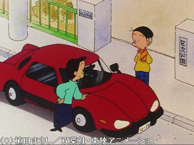 第16話 ドライブはデンジャラス!/いじわるな犬/ギ…