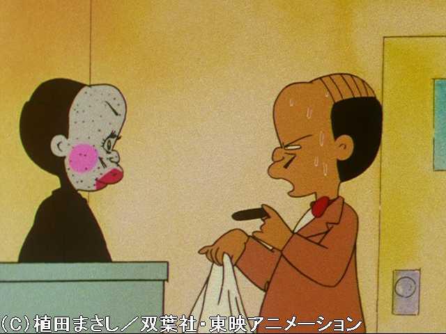 第23話 イタズラに地震あり/ボクはまじめな男デス!…