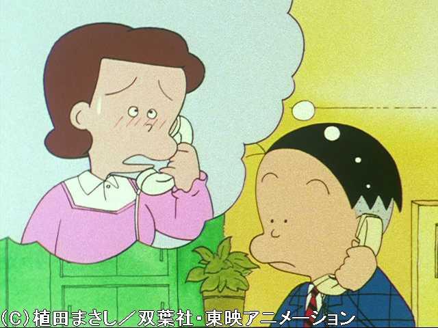 第25話 ヒサエちゃんが大変だァ!/お茶とお花の会/新…