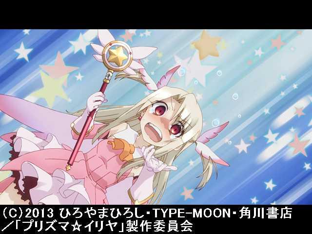 【無料】第1話 誕生!魔法少女!