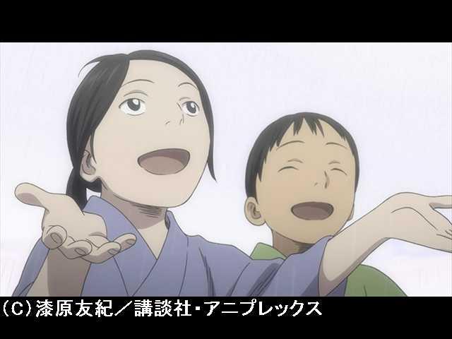 第7話 「日照る雨(ひてるあめ)」