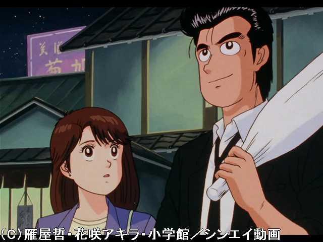 士郎対父・雄山