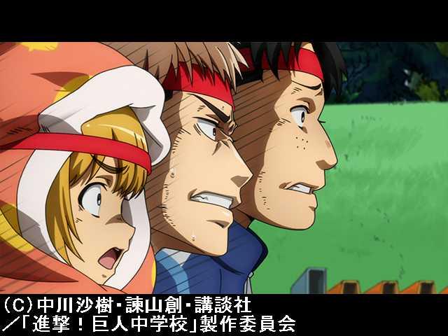 #3 闘球!巨人中学校