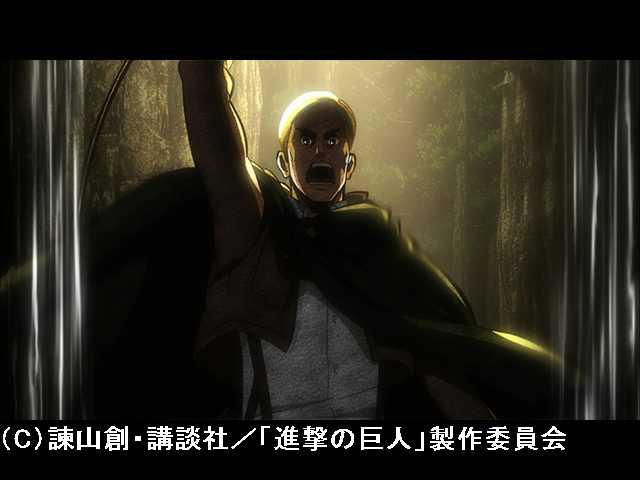 #20 エルヴィン・スミス~第57回壁外調査(4)~