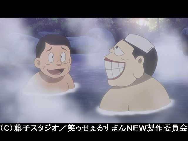 第2話 「温泉奇行」/「マボロシガイシャ」
