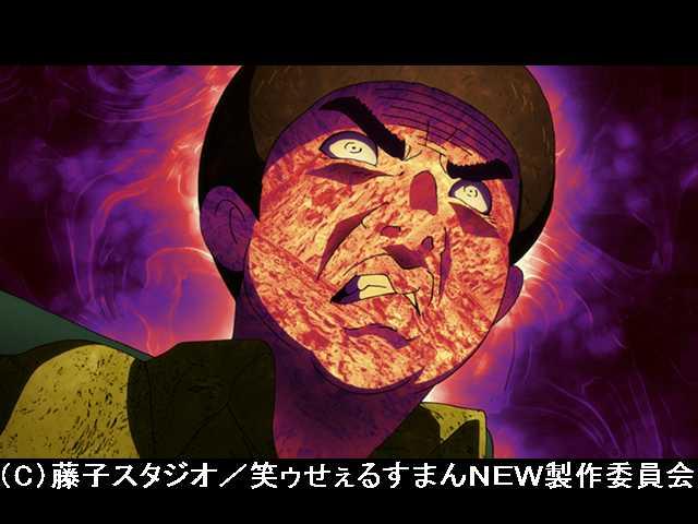 第12話 「チャットルームの王様」/「ニッポン海外旅…