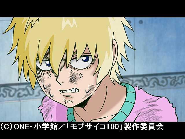 #10 巨悪のオーラ ~黒幕~