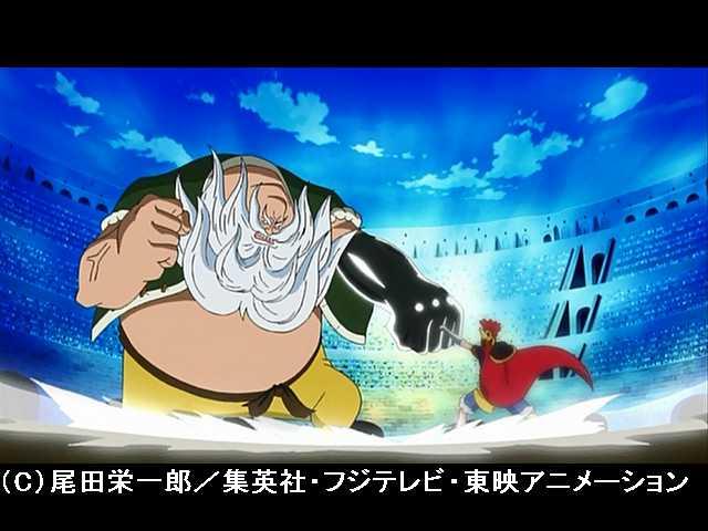 #646 伝説の海賊 首領・チンジャオ!