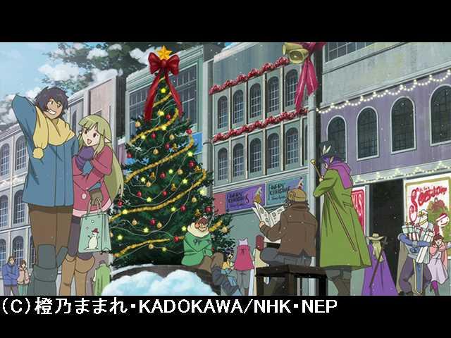 #5 クリスマス・イブ