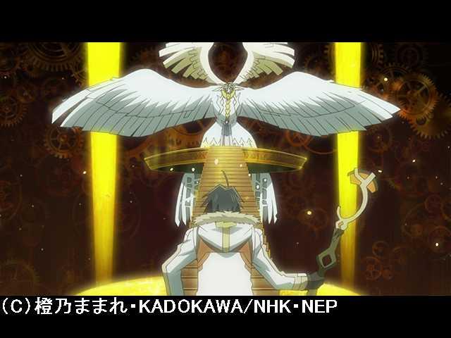 #12 供贄(くにえ)の黄金