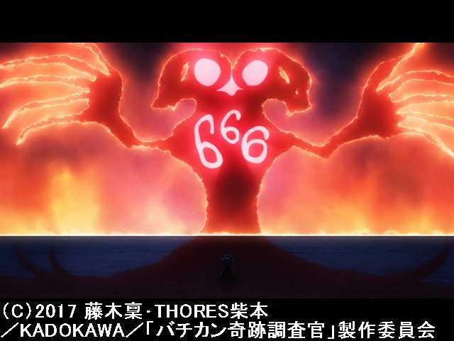第2話 「存在のかぎりなき不安」 sonzainokagirinakif…