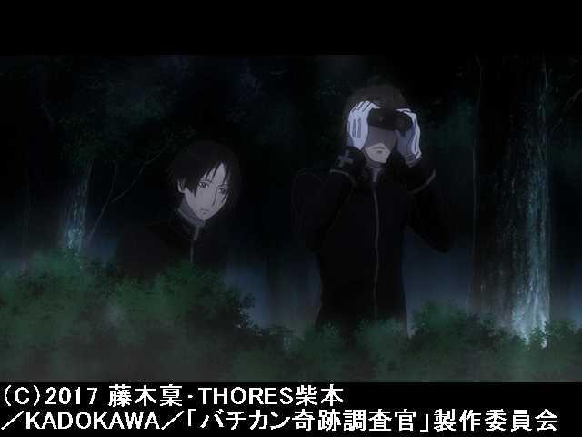 第3話 「神々の秘密と666の獣」kamigaminohimituto666…